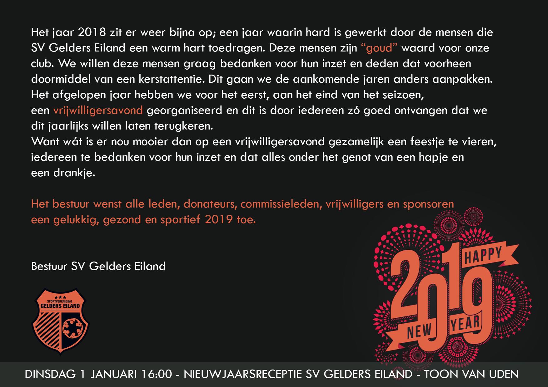 Nieuwjaarswensen 2019 Geldersch Eiland