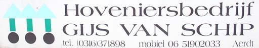 VHSchip